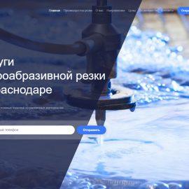 kr-gidrorez.ru