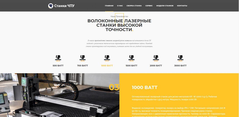 kr-laser.ru