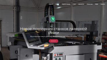kr-stanki.ru